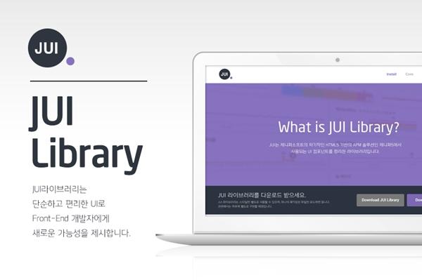 JUI_link