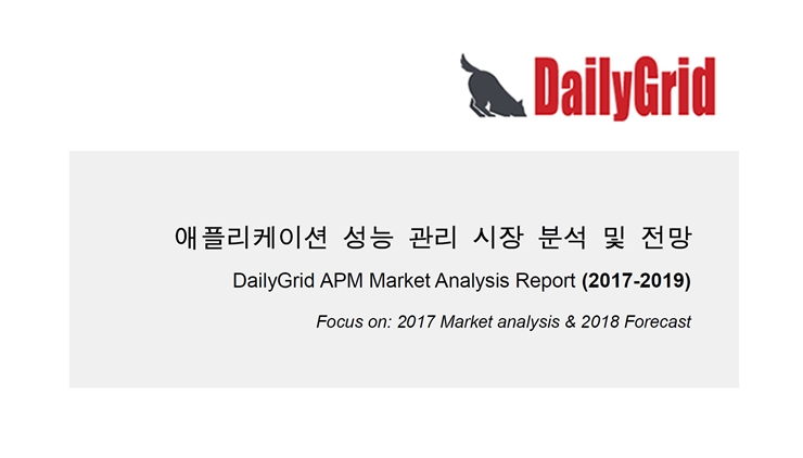 DailyGrid-APM-Market-Report_2018