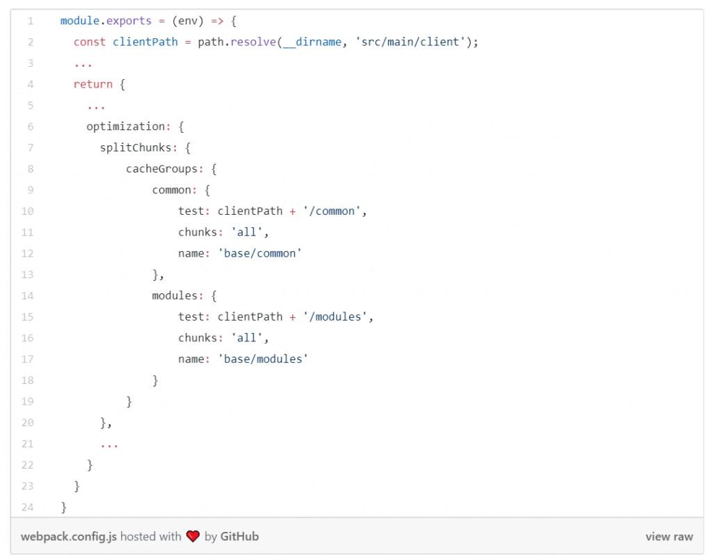 웹팩 설정 파일 4