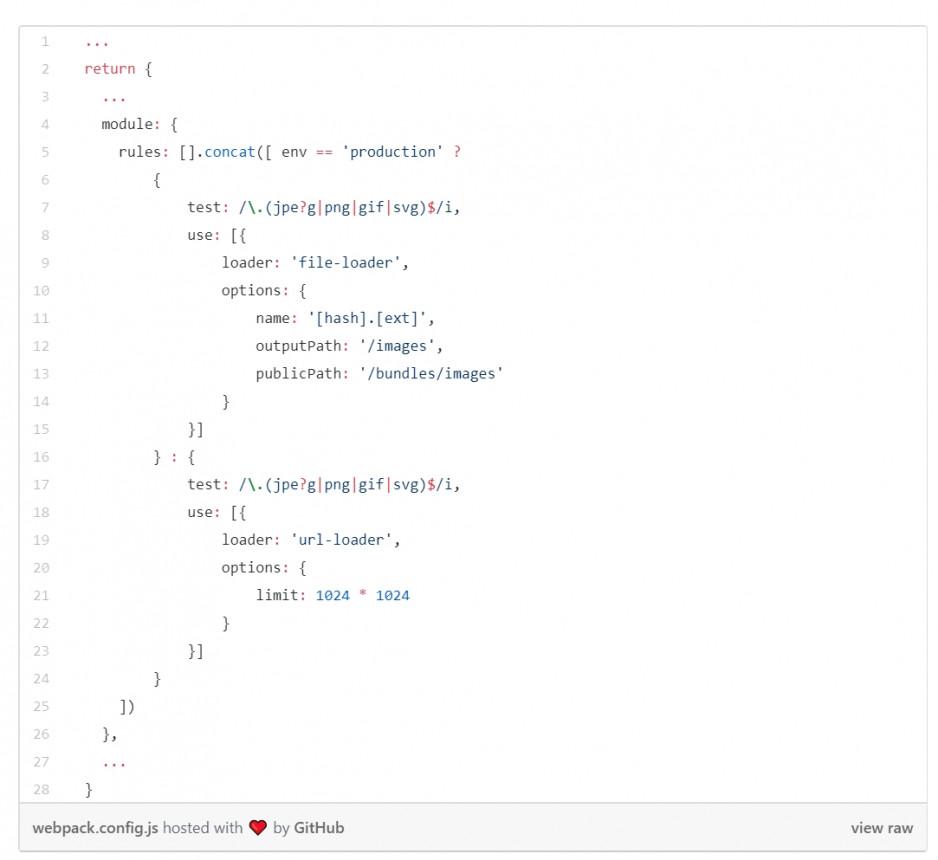 웹팩 설정 파일 5